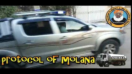Watch Protocol Of Maulana Fazal-Ur-Rehman