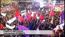 Ο Πάμπλο Ιγκλέσιας μιλάει ελληνικά στην κεντρική συγκέντρωση του ΣΥΡΙΖΑ