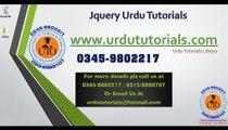 Jquery Urdu Tutorials Lesson 54 Ajax php, get