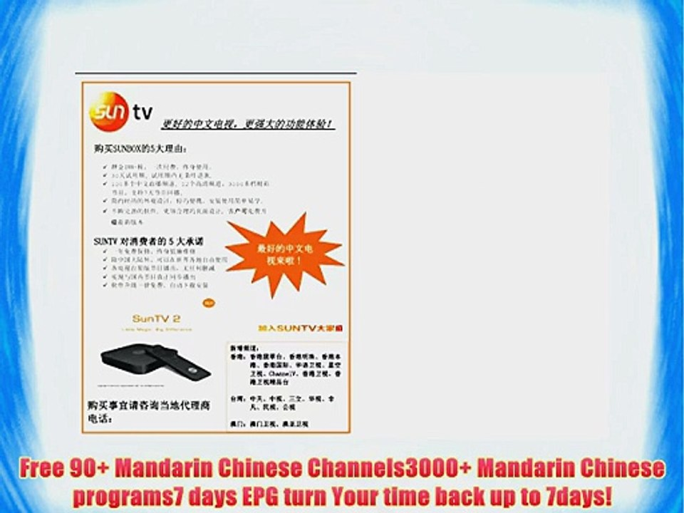 Suntv Box Smart Tv Player -- Watch 90 Channels Live Chinese Tv Programs [No  Monthly Fee]