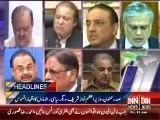 Din News HeadLines 11 A.M (23 January 2015)