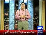 Hasb e Haal – 22nd January 2015 - Sohail Ahmad as Azizi, Junaid Saleem,Najia