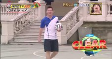Lionel Messi _New World Record 2015_ Lifting High 18m (Full HD) _ Japanese TV