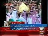 Funeral prayers of Saudi King Abdullah offered