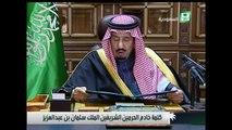 Arabia Saudí tiene nuevo rey
