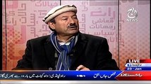 Bottom Line With Absar Alam (– 23rd January 2015