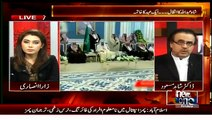 Live With Dr. Shahid Masood ~ 23rd January 2015 | Pakistani Talk Shows | Live Pak News