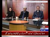 Bottom Line With Abasar Alam (without Absar Alam) Jan 23 2015