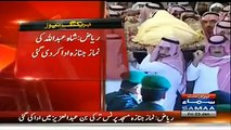 Shah Abdullah Bin Abdulaziaz dies - Saudi Arabia King Abdullah bin Abdulaziz dies -  king abdullah funeral video -