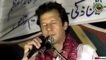 Pakistan Tehreek-e-Insaf History: Imran Khan's Speech at first ever PTI Jalsa in 1996