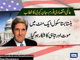 Violent extremism is not Islamic: John Kerry
