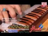 Pashto New Afghan Hits Vol 6 - Wai Wai Wai - Izat Gul