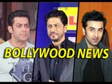 SRK Was Offered Bigg Boss Before Salman Khan | REVEALED | Bollywood Gossips | 23rd Jan.2015