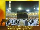 Muhammad Nabina (Beautiful Arabic Naat played in the streets of Makkah and Madina)