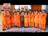 Pashto New Album (Khyber Top Ten) - Sparle Kre - Gul Nawaz