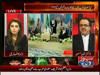 Dr. Shahid Masood in Detail about Fight of Throne in Al-e-Saud Family