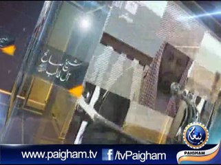 Khutba Jumma Masjid-ul-Haram  16th January 2015