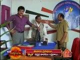 Manasu Mamatha 24-01-2015 ( Jan-24) E TV Serial, Telugu Manasu Mamatha 24-January-2015 Etv