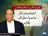 Imran Khan should snap out of his mourning of defeat: Pervaiz Rasheed