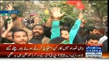 PTI Workers Protest In NA-122 Workers Convention Against Their Own Party