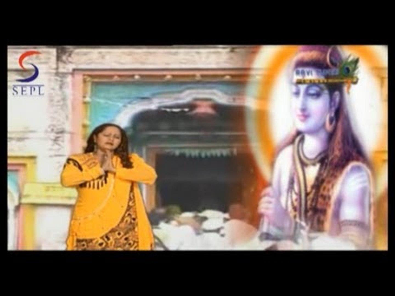 Shivoham - Shiv Mantra - Female Version 'Chandni Pandit'