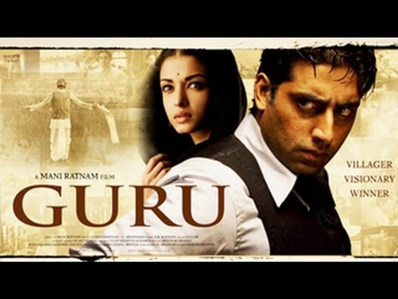 guru 2007 hindi movie free download
