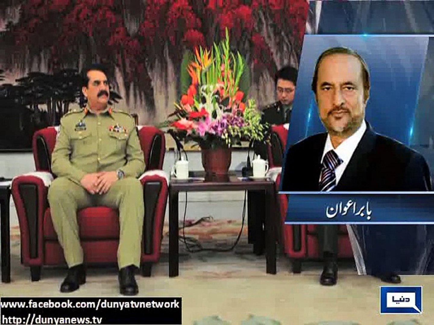 Dunya News - Analysts term COAS's China visit important in view of Obama's India visit