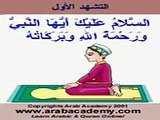Namaz Ka Tarika in Urdu - video dailymotion