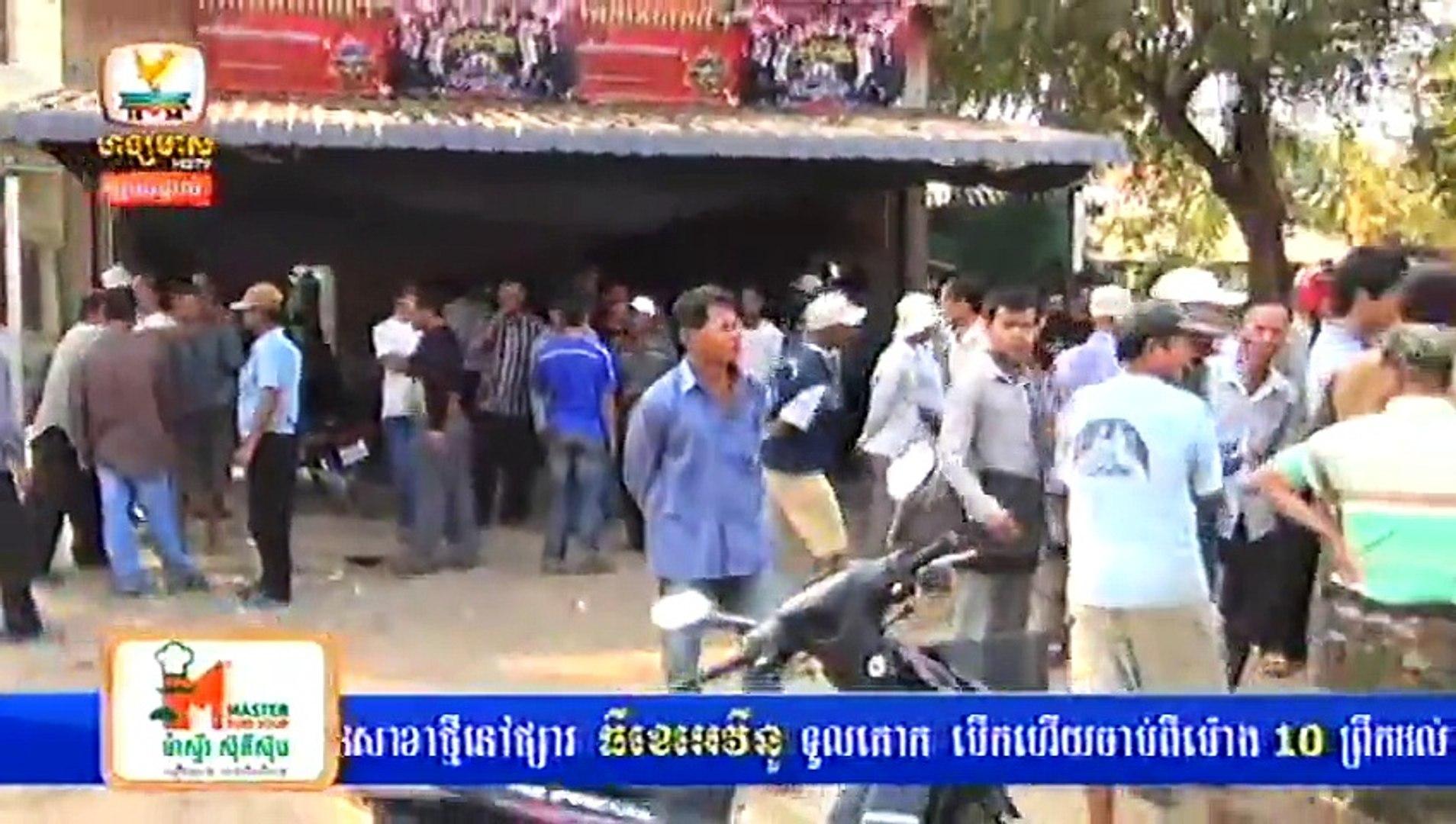Khmer News, Hang Meas News, HDTV, 26 January 2015 Part 03 -Khmer News, Hang Meas News, HDTV, 26 Janu