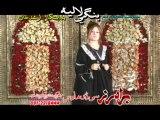Bangi laley | Da Khude Da Para | Hits Pashto Songs | Pashto World