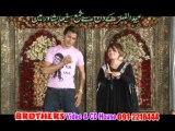 Bangi laley | Guror De Mat Sha | Hits Pashto Songs | Pashto World