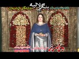 Bangi laley | Zara Me Ta Sara Ashna Olagedu | Hits Pashto Songs | Pashto World