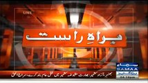 Pervez Rasheed Press Conference On Blasphemous Caricatures - 26th January 2015