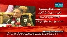 Excluisve Video - Fayaz Ul Chohan Blasted On Pervez Rasheed & Left Press Conference