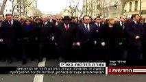 Quand Netanyahou jouait des coudes à la marche républicaine du 11 janvier