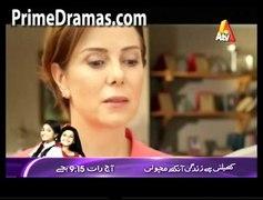 Ek pyar kahani Episode 34 P4