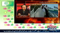 Live With Dr. Shahid Masood  ~ 26 January 2015 - Pakistani Talk Shows - Live Pak News
