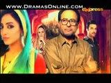 Garr Maan Reh Jaye Episode 24 Full
