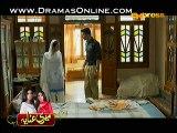 Garr Maan Reh Jaye Episode 24 P4