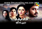 Darbadar Tere Liye Promo Episode 20 on Hum Tv in High Quality 26th January 2015