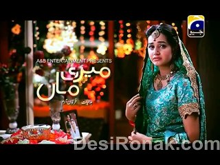 Meri Maa - Episode 222 - January 26, 2015 - Part 1