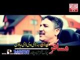 Pashto New Afghan Hits Vol 6 - Dase Che Mast Mast - Haroon Bacha