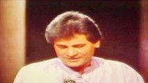 Asad Amanat Ali Khan - ArzeNiyaaz-e-IshqKay QaabilNahin Raha