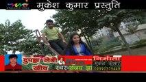 Latest Bhojpuri Folk Song....Ab Hum Kapar Phor Leb....By Vikash Jha,Sanjay Jha
