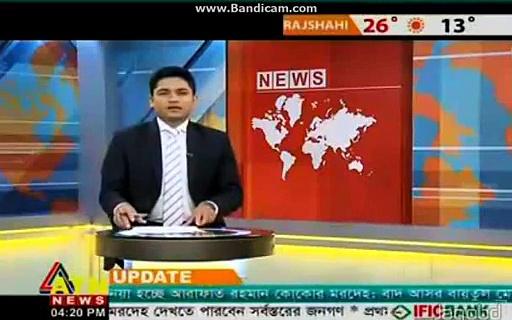 atn bangla -sports news 2015