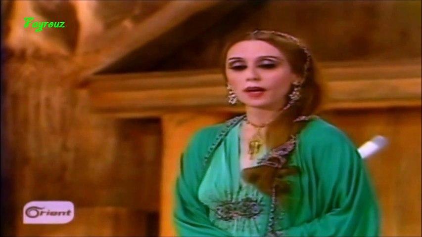 فيروز - خدني يا حبيبي - مسرحية بترا