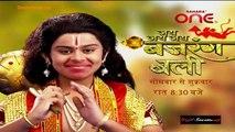 Jai Jai Jai Bajarangbali 27th January 2015 Video Watch pt2