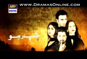 Chup Raho Episode 22 On ARY Digital in High Quality 27th January 2015 Part 3/3