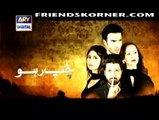 Chup Raho Episode 22 On Ary Digital in High Quality 27th January 2015 - DramasOnline