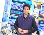 Zee Business Mobiles and Gadgets ft. Mobile World Congress 2014 - latest phones - 2nd March 2014